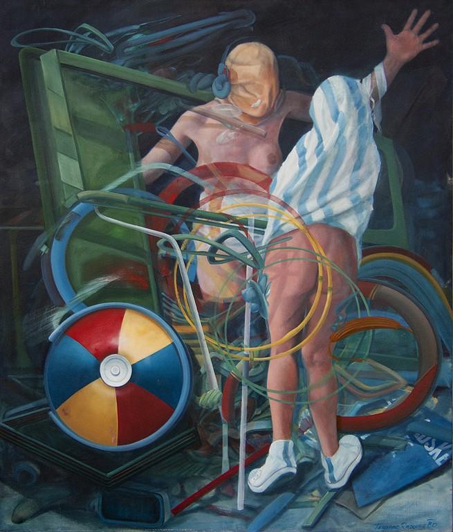 05.Mesto Depresije, 1980, Ulje Na Platnu, 165x130 Cm