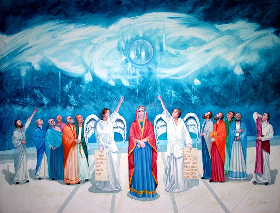 ЉУБИ БОГА СВОГА 2009, уље на платну, 200x120 цм