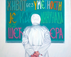 NO NAME, 2011, oil on canvas, 100x100 cm Expandnext